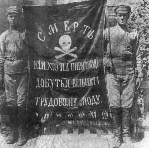 Ejército Negro de Néstor Makhno